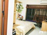 满五唯一 财富名门东头花园中间精装3房128平方140.8万!