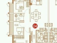 出售壹方城3室2厅2卫88平米81.4万住宅