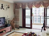 星翠苑二期 ,中层 正东头,一字楼东头,184 , 4房2厅 ,精装修