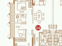 出售一方城3室2厅1卫88平米76.8万住宅