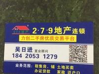 光华南路单位房 3房2厅 一般装修,有房地产权证和国有土地使用证,东西朝向