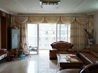 出售华厦新城4室2厅2卫176.25平米141万住宅