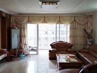 华厦新城,14 26,176方,4房2厅,精装 送家电家私,141万