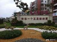 出售镇盛碧桂园3室2厅2卫124平米55万住宅