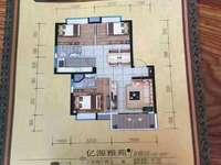 出售亿源雅苑3室2厅2卫100.53平米78.8万住宅