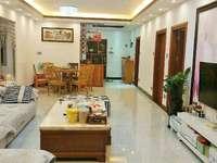 出售财富名门3室2厅2卫128平米139万住宅