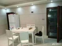香悦北苑 120平方 4房2厅 毛坯房 8搂 新世纪学位房