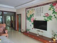 出售宏丰花园3室2厅2卫130.12平米78万住宅