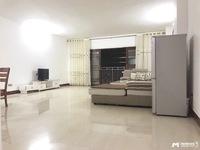 华厦新城中层东头,180平方,4房2厅,家电家私齐全