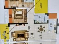 包改名 茂名大道 财富时代 包改名 3房2厅 82万
