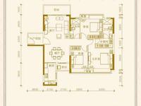 包改名!汇龙时代、三房二厅、125.6平方、黄金楼层、南北