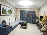 出售财富名门3室2厅2卫126.8平米116.8万住宅
