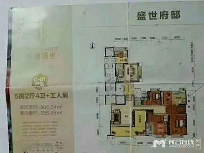 出售金源盛世包改名5室2厅4卫257.15平米193.12万住宅