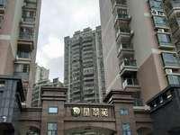 星翠苑二期商品房185平方4房2厅24楼158万仲送1小车位再送1个么托车位