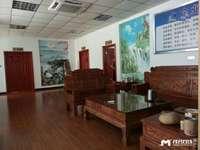 官山三路写字楼急售,高档豪华装修,带一楼一间商铺。