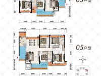 愉园双学位: 财富世家中层03户型,4房2厅,首付60万,142万