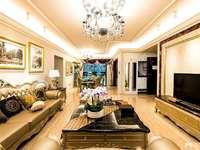 出售碧桂园大名府5室2厅3卫205平米156万住宅