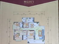 黄金楼层,4房,靠花园,赠送一个10几平方小车位,售198万