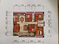荔晶新城超靓楼层19-23楼东头,190平方,南北向毛坯