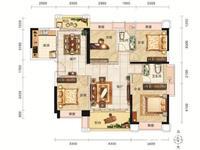 时代尚品楼东头 30顶,142平方,4房2厅,东南,毛坯,146万。愉园双学位