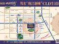 茂名碧桂园城央首府交通图