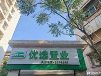 城市绿洲,1房1厅,豪装,家私电齐全,包物管,可出售