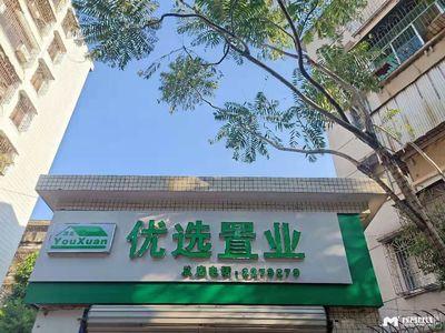 东汇城,2房1厅,豪华装修,配有空调拎包可入办公、可做办公室、培训教师、美容美发