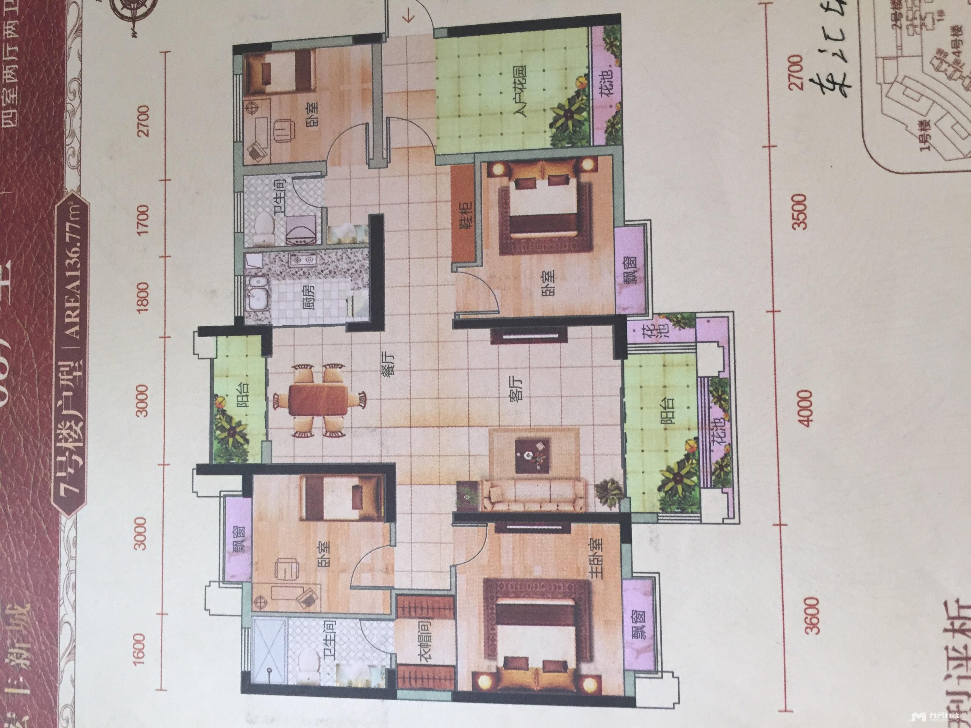 包改名 宏丰新城中层5房2厅2卫1309平方 仅售104万