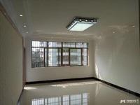 朝阳双学位 条砖外墙 4房2厅 新装修未入住 仅售76.8万