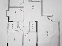 名翠苑,愉园双学位,200.88平方豪华装 188万