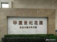 华厦世纪23楼,2房2厅,精装,89万。愉园双学位