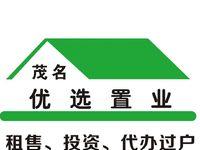 城市绿洲 1房1厅 60平方 豪装,家私电齐全,包物管 2000元