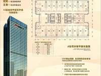 立信地产承接多个一手楼盘销售:商铺、写字楼、住宅,公寓
