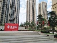 名门世家高层楼,88.64平方,毛坯,采光好,愉园双学位