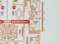 一方城2套靓房,118平方、95平方,毛坯
