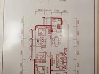 一方城新房认筹,享受团购优惠,有88平方、96平方、119平方、141平方