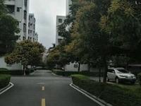 桥南西区3楼商品房,60平方,2房1厅,精装,32万