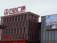 电白万达毛坯出售高楼层毛坯房,7400元 ,电白中心商圈,靠近新一小、行政中心