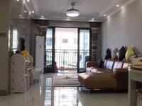 出租东汇城3室2厅2卫98平米1900元/月住宅