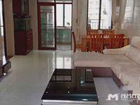 城市绿洲4房2厅中层122方豪装,家私电齐3300元