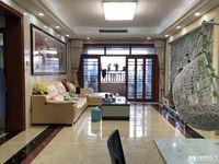 恒福尚城高层4房2厅113方靓装修单价低至9800元 方