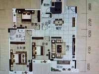 出售汇景新城3室2厅2卫131平米110万住宅