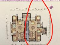 包改名 宏丰新城 东头房4室2厅2卫119.8万