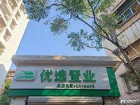 近学校、近市场朝阳金阳街高层3房房大厅大130方56.8万