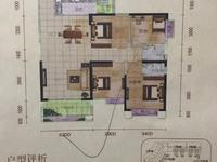 出售宏丰新城4室2厅2卫136.14平米109万住宅