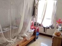 乙烯一区3室2厅精装修出租1800元/月拎包入住
