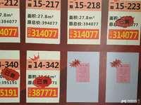 亿丰生活广场,10万首付