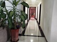 福华城市花园,中低楼层送20 平方花园、家私电器,九小附一中学位房