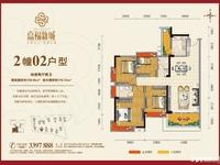 原价出售:嘉福新城,中层,92.8万包改名
