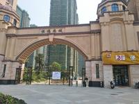 恒福尚城一期25楼,4房2厅,采光通风好,123万